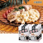 チキンライスの素 6箱(海外 シンガポール お土産)