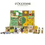 ホリデー限定・L'Occitane ロクシタン アドベントカレンダー2020 ヴァーベナ スキンケア ヘアケア ボディケア