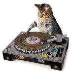猫用DJスクラッチ 爪とぎ ダンボール スクラッチデッキ インテリア ねこ用 つめとぎ おもちゃ おしゃれ Cat Scratching Toy