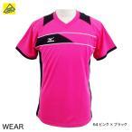 ミズノ MIZUNO ゲームシャツ 72JA6X11 男女兼用 半袖 限定品