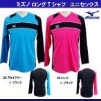 ミズノ MIZUNO ロングTシャツ 72JA6X12 男女兼用 限定生産品 ユニセックス