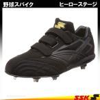 エスエスケイ野球スパイク Maxi Light Y ヒーローステージ ESF3002 三本ベルト限定品 9090ブラック×ブラック