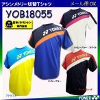 ヨネックス YONEX ユニドライTシャツ YOB18055 男女兼用 半袖 数量限定品