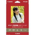 写真用紙   (まとめ×5)キヤノン Canon 写真紙 光沢ゴールド GL1012L50 2L 50枚