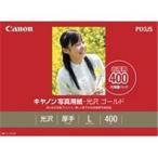 写真用紙   (まとめ×2)キヤノン Canon 写真紙 光沢ゴールド GL101L400 L 400枚