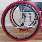 車椅子   (まとめ)あい・あ〜る・けあ 車いす用小物 ホイルソックス 大 赤〔×2〕