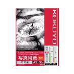 写真用紙   (まとめ) コクヨ インクジェットプリンター用 写真用紙 光沢紙 A3 KJG14A330 1冊(30枚) 〔×2〕