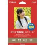写真用紙   (まとめ) キヤノン Canon 写真用紙・光沢 ゴールド 印画紙タイプ GL1012L100 2L判 2310B034 1冊(100枚) 〔×2〕