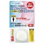 (まとめ) 不動化学 尿石除去剤(尿石とるぞー) 15g C1134 1個 〔×30〕