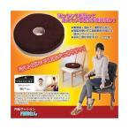 (まとめ)昭光プラスチック製品 円座クッション 円楽さん 809429〔×3〕