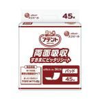 衛生用品 | (まとめ×10) 大王製紙 アテント両面吸収すきまにピッタリシート45