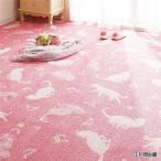 タフトカーペット(ラグマット/絨毯) 撥水加工 〔長方形 261cm×352cm 江戸間6畳〕 日本製 フリーカット可 シロネコ柄