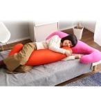 寝具 | ビーズクッション/抱きまくら 〔ロングタイプ/ゴールド〕 流線形 日本製 『Dugongジュゴン』〔代引不可〕