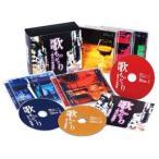 邦楽 オムニバス CDアルバム 〔歌ものがたり〜時代の歌謡曲〕(CD5枚組 全90曲)歌詞カード 収納BOX付