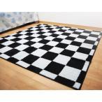 ラグマット | モダン ラグマット/絨毯 (約3畳 約176cm×261cm ブラック×ホワイト) 日本製 抗菌 防臭 ホットカーペット対応 『モナコ』