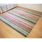 ラグマット | やわらかタッチ ラグマット/絨毯 (約3畳 約185cm×230cm エスニック) 洗える 軽量 ホットカーペット対応 『デザート』