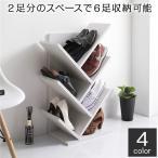 収納家具 | 靴箱 スリム コンパクト 省スペース 傘立て付き シンプル モダン シューズラック ホワイト