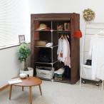 棚付きハンガーラック/衣類収納ケース (幅106×奥行42×高さ158m) カバー付き スチール製 通気性抜群 ブラウン