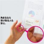 ショッピングクリア クリアケース・クリアファイル | (まとめ)再生クリアホルダー(角まる・名刺ポケット付) A4-S 10枚入 10パック
