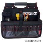 工具ポーチ | WAIST GEAR (ツールバッグ) レッド(赤) マーベル MTB3A