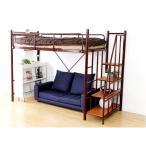 階段付き 宮付き ロフトベッド シングル (フレームのみ) ブラウン 2口コンセント付き 『RESIDENCE レジデンス』 ベッドフレーム