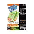プリンター | (まとめ売り) アピカ カラーレーザープリンター用紙・両面印刷用・微光沢 中厚口 LPF12A4 100枚入 〔×2〕