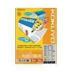 プリンター | (まとめ) コクヨ インクジェットプリンター用紙 スーパーファイングレード 両面印刷用 B4 KJ-M26B4-30 1冊(30枚) 〔×5〕