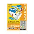 プリンター | (まとめ) コクヨ インクジェットプリンター用紙 スーパーファイングレード 両面印刷用 A4 KJ-M26A4-100 1冊(100枚) 〔×4〕