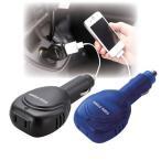 カー用品 | シガーソケット(車載充電器シガーライター用コンセント) 12V車専用 過電流温度保護回路搭載 ブルー(青)