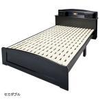 ショッピングすのこ すのこベッド   照明付き 宮付き 天然木すのこベッド セミダブル (フレームのみ) ダークブラウン 折りたたみすのこ ベッドフレーム