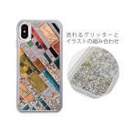 モバイル・周辺機器 | iCover iPhone X Sparkle case Stone Art