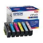 エプソン(EPSON)用 | エプソン インクカートリッジ イチョウ6色パック ITH6CL 1箱(6個:各色1個)