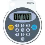 生活家電 | TANITA(タニタ) デジタルタイマー 防滴タイマー100分計 5342 ブラウン
