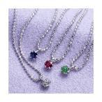 ショッピングネックレス ネックレス・ペンダント | 4大宝石ネックレス4本セット