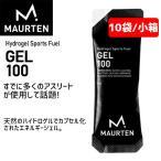 MAURTEN モルテン GEL100 10袋 エネルギー補給飲料 自転車