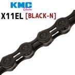 KMC ケーエムシー X11EL BLACK-N ブラック 自転車