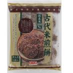 天乃屋 古代米煎餅 14マイ×12個画像