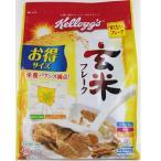 ケロッグ 玄米フレーク徳用袋 400g×6個 【送料無料】