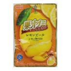 明治  果汁グミもっとくだものレモンピール  47g×20個  【送料無料】