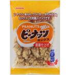 日進堂製菓 ピーナッツミックス 130g×12個