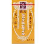 森永 ミルクキャラメル 12ツブ×20個 (10×2B) 【送料無料】