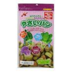 カネ増製菓  ほうれん草と小松菜とむらさき芋のやさいパン  65g×12個  【送料無料】