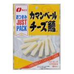 なとり JP(ジャストパック)カマンベールチーズ鱈 21g×30個 (10×3B) 【送料無料】