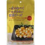 なとり GP(ゴールドパック)燻製チーズ 64g×10個 (5×2B) 【送料無料】