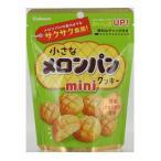 カバヤ<br> 小さなメロンパンクッキーミニ <br>41g×18個 <br>【送料無料】<br>