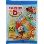 ロッテ ドリンクミックス5(袋) 80g×20個 (10×2B) 【送料無料】