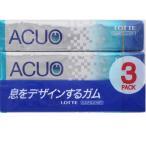 ロッテ ACUOクリアブルーミント3P 14ツブX3×10個 【送料無料】