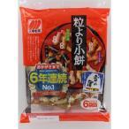 三幸 粒より小餅 90g×12個 【送料無料】