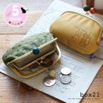 がま口小銭入れ 財布 コインケース 猫 ネコ box21 ボックス21 Juju&beck ジュジュアンドベック 牛革 0331311
