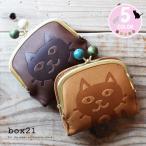 2折財布 牛革 本革 猫 ネコ box21 ボックス21 Juju&beck ジュジュアンドベック 0331313